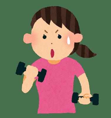 【ストレス解消】心がモヤモヤした時の対処法:運動する