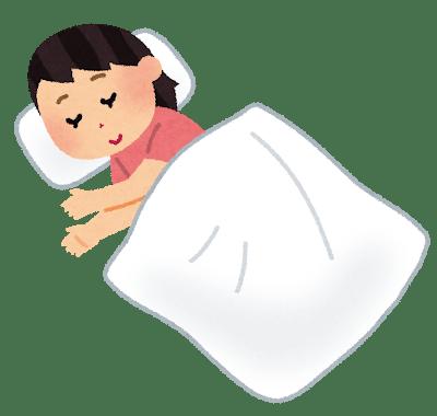 【ストレス解消】心がモヤモヤした時の対処法:ひたすら寝る